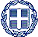 Hellenic Ministry of Education, Lifelong Learning and Religious Affairs' Greek Ministry of Development